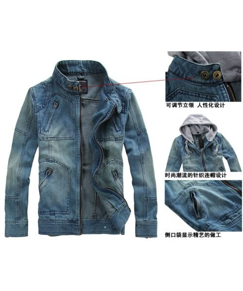 Wholesale Autumn New Style In Vogue Jean Male Casual Jacket Long Sleeve M/L/XL @S0D13-1 in eFexcity