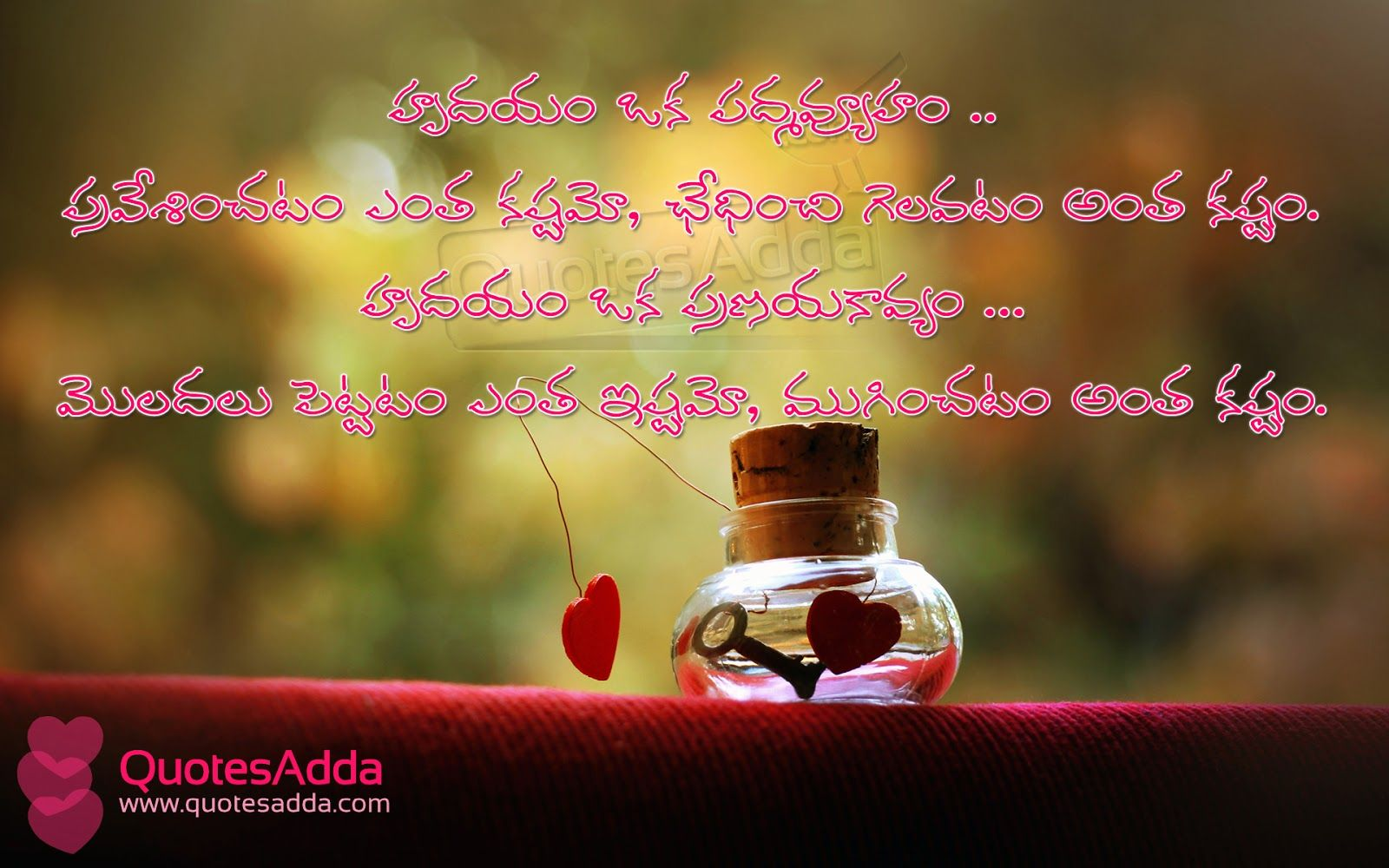 Beautiful Telugu Love Quotation | QuotesAdda com | Telugu Quotes