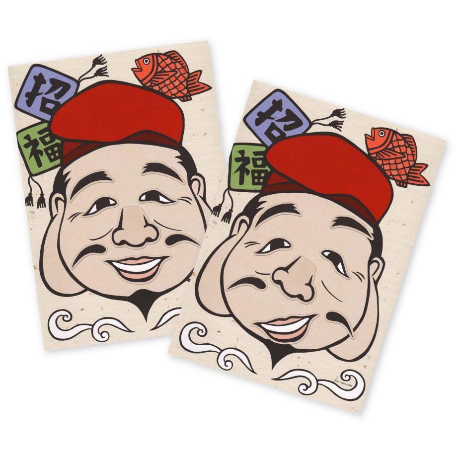 福笑い恵比寿おもちゃペーパークラフト正月アジア