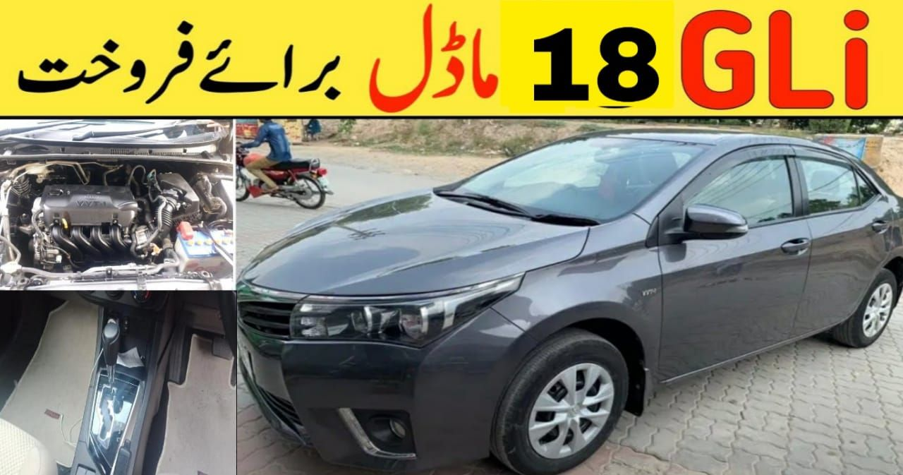 Pin On Usad And New Cars In Pakistan