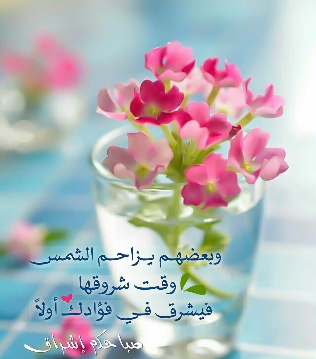 Pin By رغــــــد On بطـاقـات صبـاحيـة واسـلاميـة 2 Messages Ramadan Glassware