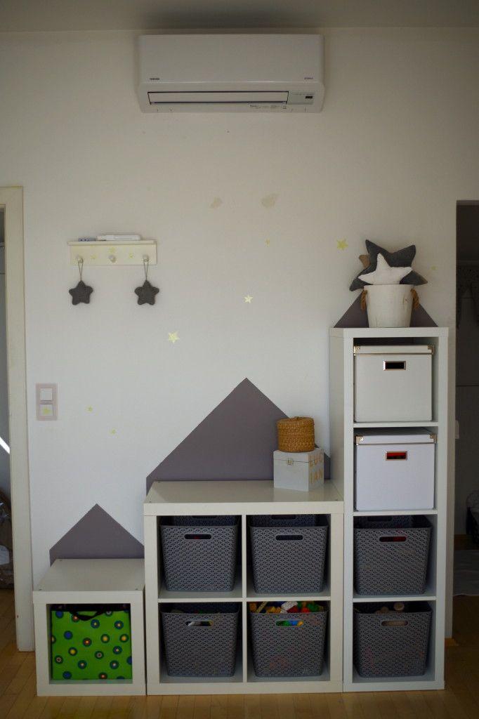 lucians room grey white stars giraffe beige boy neutral natural colors ikea diy la. Black Bedroom Furniture Sets. Home Design Ideas