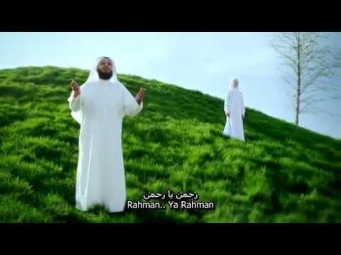 rahman ya rahman alafasy mp3
