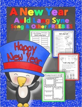 FREEBIE New Year's Activity Auld Lang Syne Song Lyrics