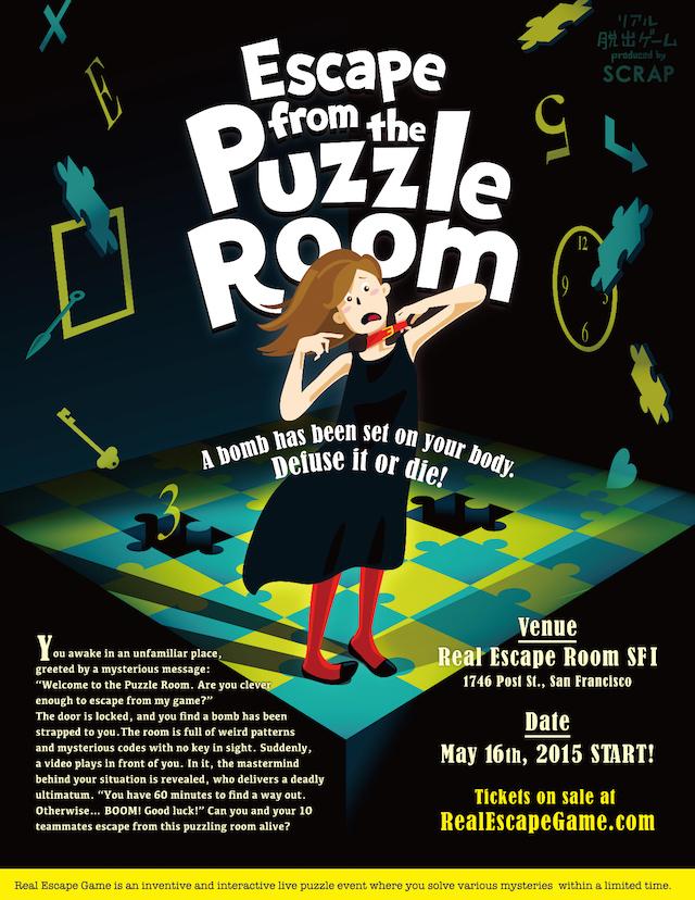 Escape from the Puzzle Room – Real Escape Room vol.3 | Real Escape Game in the U.S | SCRAP Entertainment Inc.