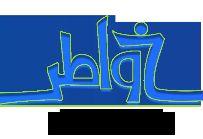 ثالث برنامج رمضاني يتكون من 11 موسم ويتكلم عن معالجته لقضايا الشباب والأمة بأسلوب علمي Gaming Logos Allianz Logo Logos