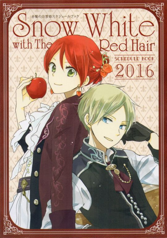 Akagami No Shirayuki Hime Season 2 Snow White With The Red