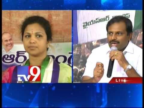MLAs winning on YSRCP symbol must be loyal to party - MLA Srikanth Reddy