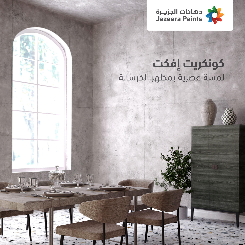 تدرجات رمادية فاخرة Dining Table Decor Home Decor