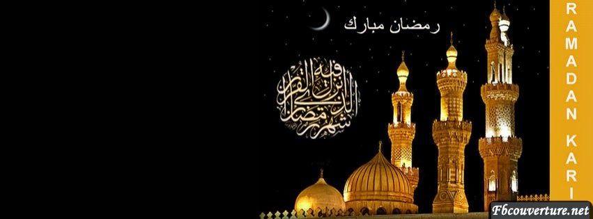 Ramadan Mubarak Facebook Cover Pic
