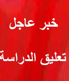 صفحة خاطئة اليمن الغد Neon Signs Signs Arabic Calligraphy