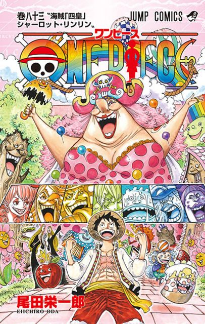 Capa Manga One Piece Volume 83 Revelada Manga One Piece