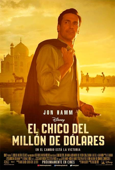 chico-millon-dolares