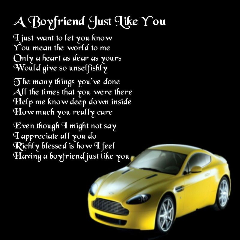 Magnets For Cars >> Personalised Coaster - Boyfriend Poem - Sports Car Design ...