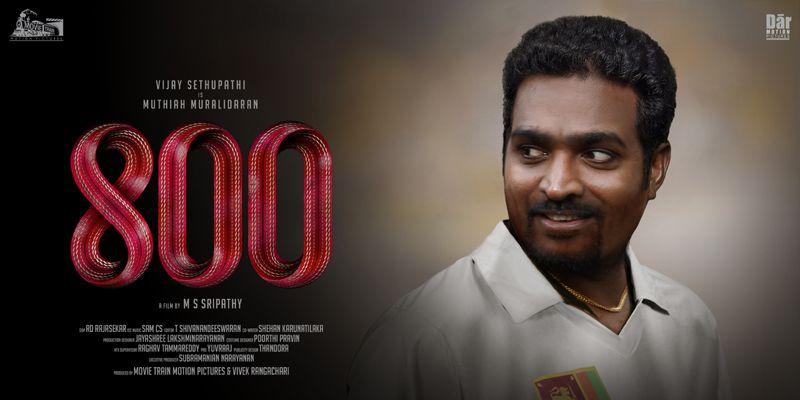 முத்தையா முரளிதரனாக விஜய் சேதுபதி ஒப்பந்தம்: '800' ஃபர்ஸ்ட் லுக்