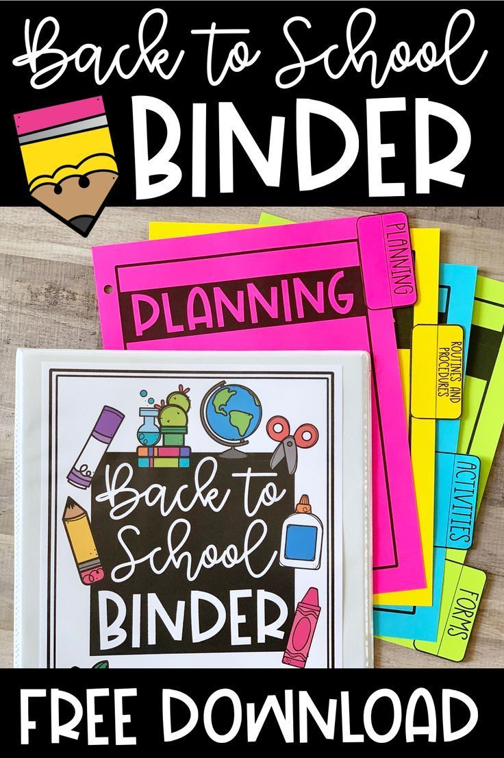 Creating a Back to School Binder - Create Teach Share