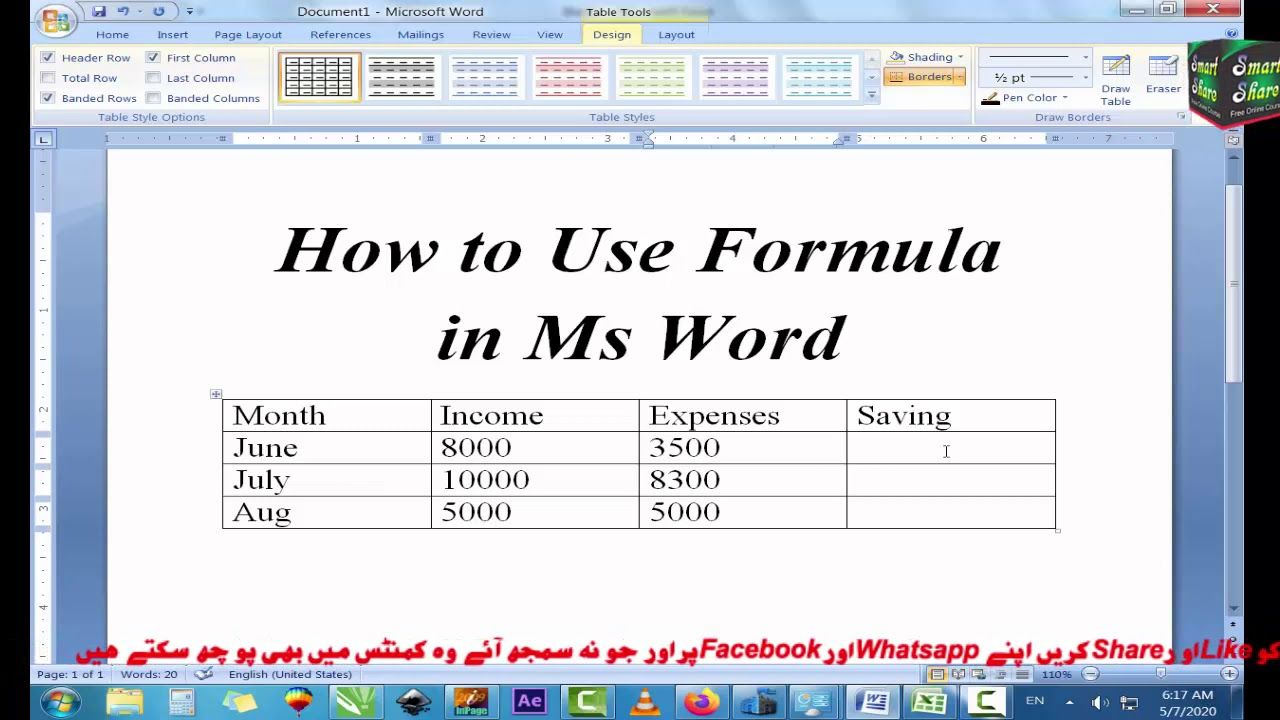 How to Use Formula in Ms Word MS Office Full Course in