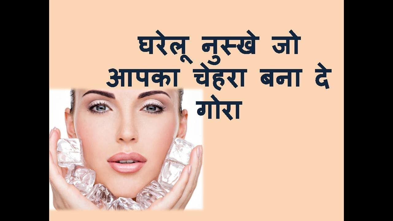 face beauty tips in hindi  - Beauty Tips In Hindi Homemade Face Pack For Fairness Glowing Skin ...