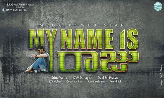 Ram Charan My Name Is Raju New Movie First Look Poster Directed
