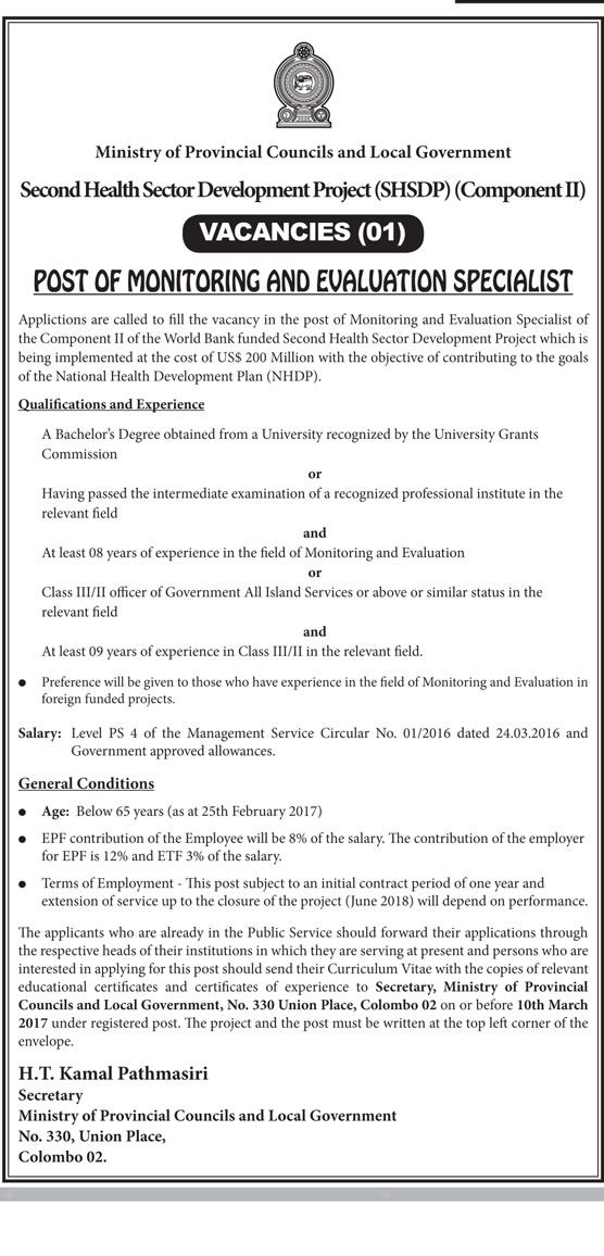 Monitoring Evaluation Specialist Ministry Of Provincial Councils Local Government Government Jobs Local Government Government