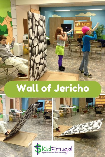 Easy diy cardboard prop for the walls of jericho bible for Joshua crafts for sunday school