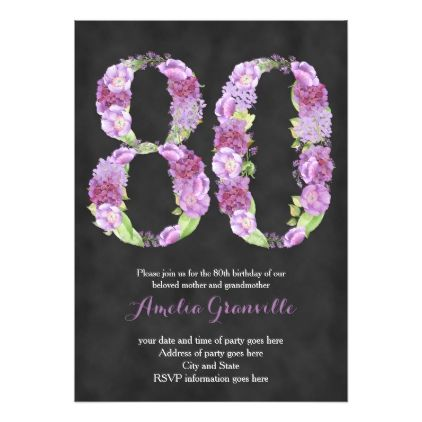 Female 80th Birthday Invitations Lilac Invites