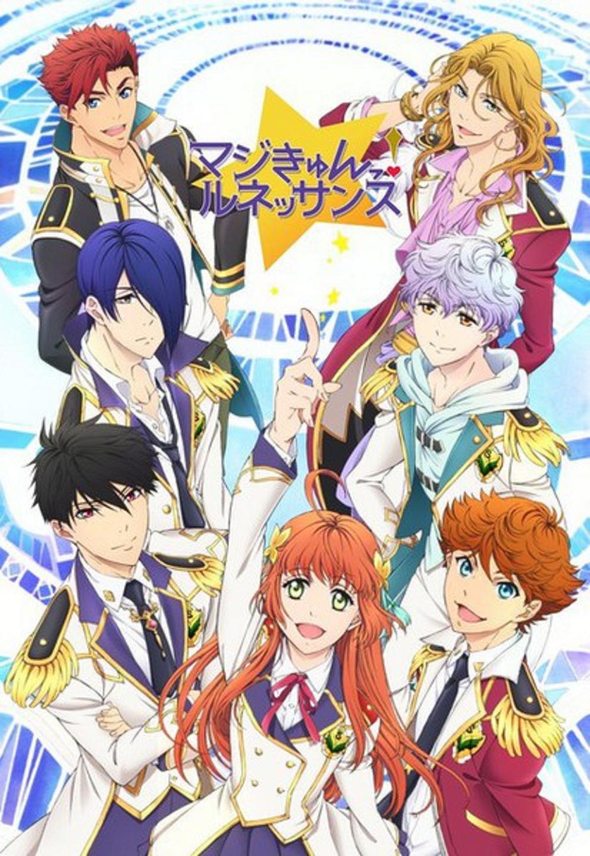 Magic★Kyun! Renaissance Anime, Anime harem, Anime love
