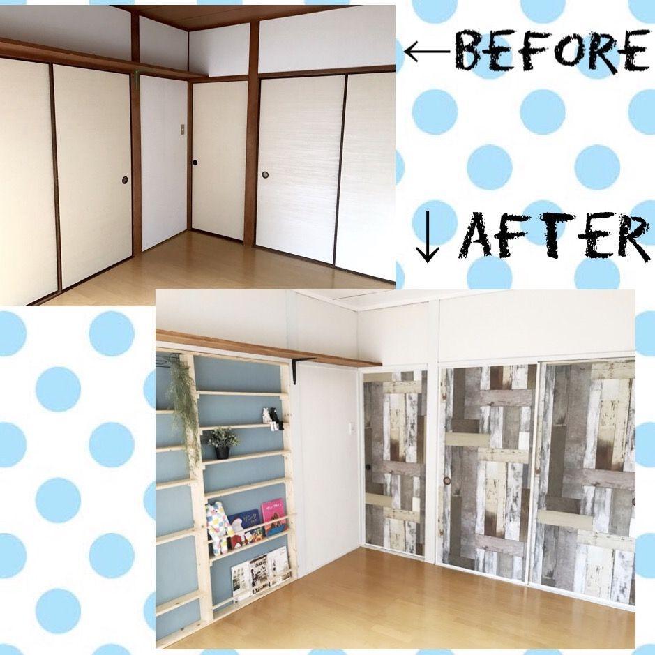 賃貸のお部屋をセルフリフォーム 襖に壁紙張りと 襖を撤去して収納に