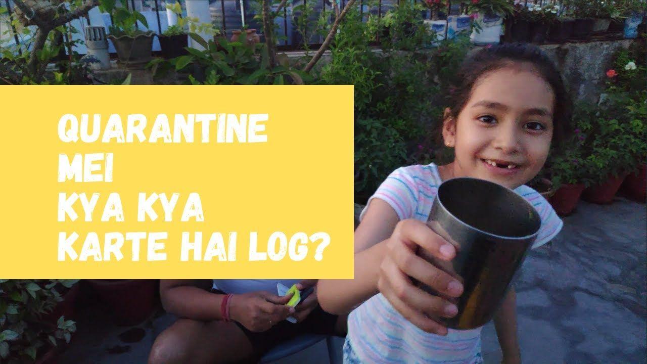 Masti Wala Vlog With Kukku Kukku Ne To Tiktok Pe Videos Banana Seekh Funny Gif Videos Funny Vlogging