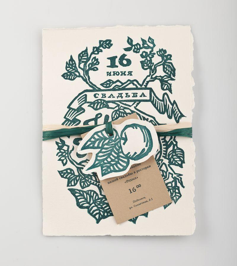 Natalya Ilya S Nature Inspired Linocut Wedding Invitations Wedding Invitations Diy Printing Wedding Invitations Wedding Invitation Design