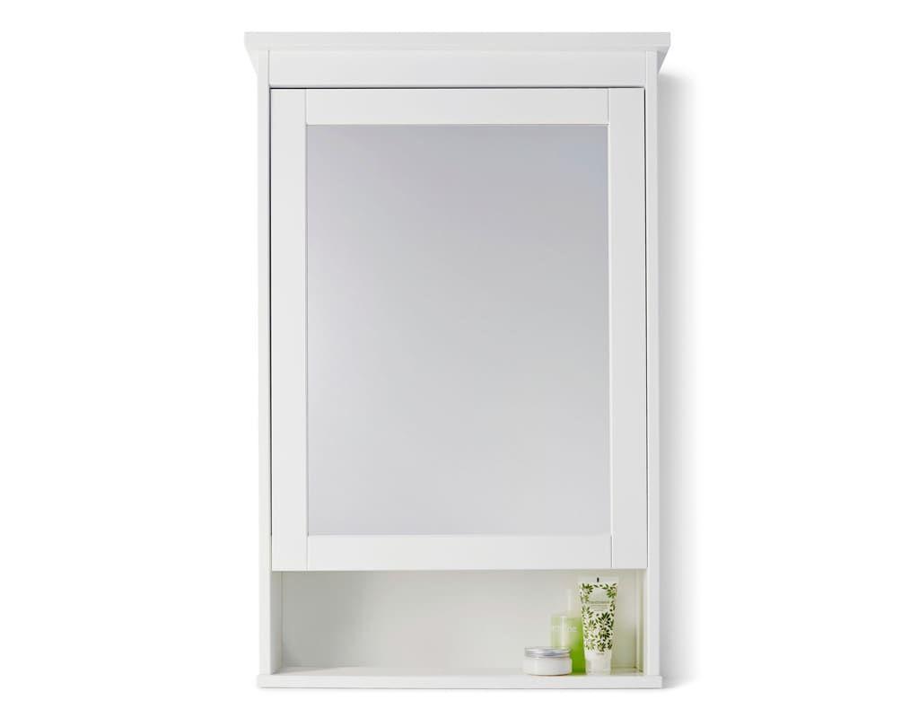 Bathroom Mirror Cabinets IKEA Ireland Dublin | Bathroom ...