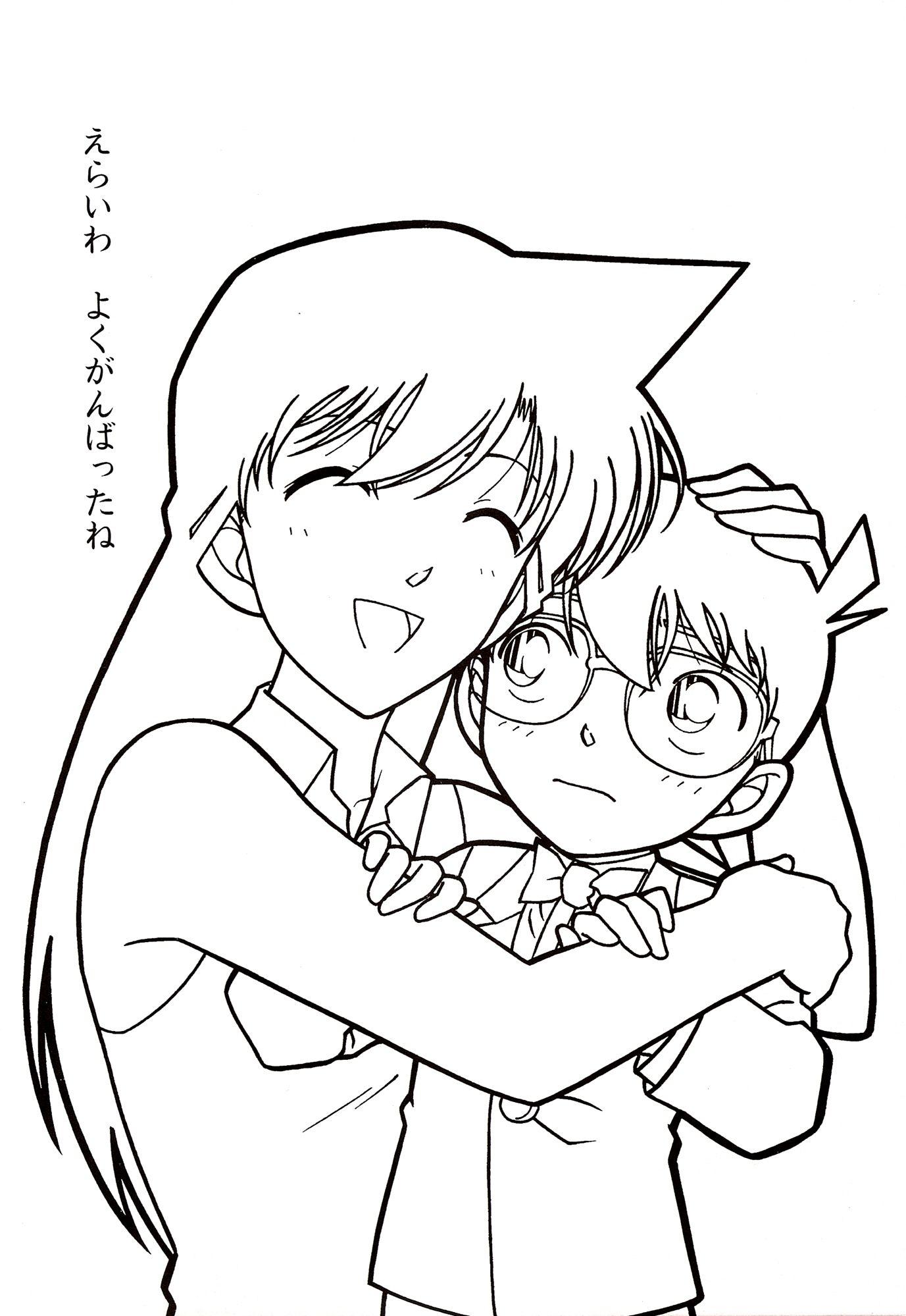 Detective_Conan_coloring_book035.jpg (1377×1999) ぬりえ, 無料