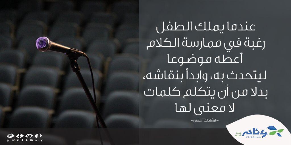 معني اسم ترنيم وصفاتها الشخصية Tarneem معاني الاسماء Tarneem اجدد اسماء البنات