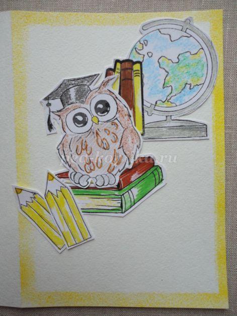 открытка карандаш с днем учителя чтобы