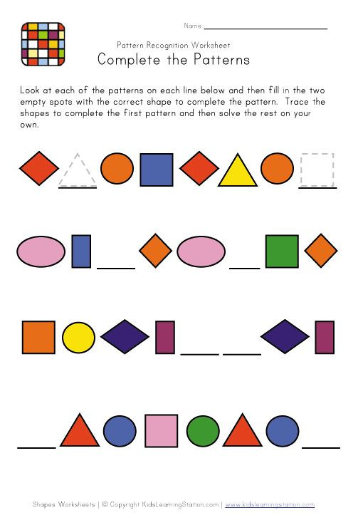 Difficult Pattern Recognition Worksheet 1 Pattern Worksheet