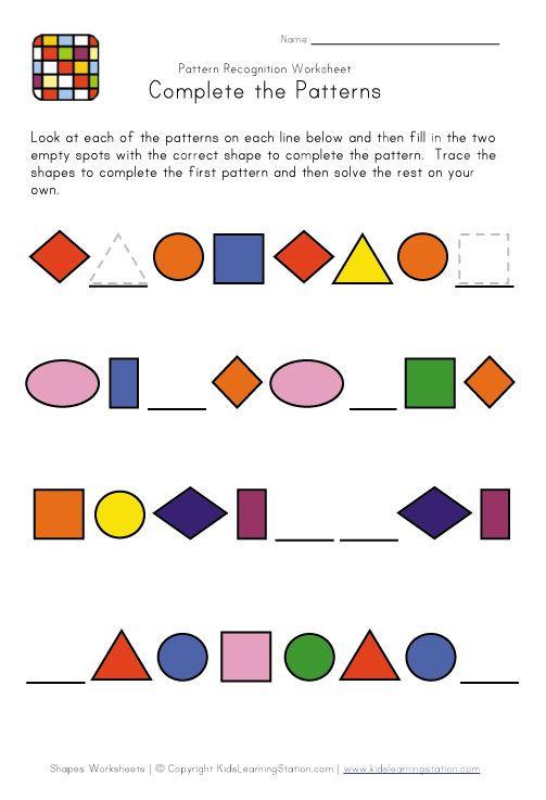 Difficult Patterns Worksheet  Visual Motor