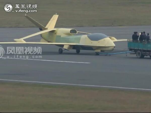 新型UAV