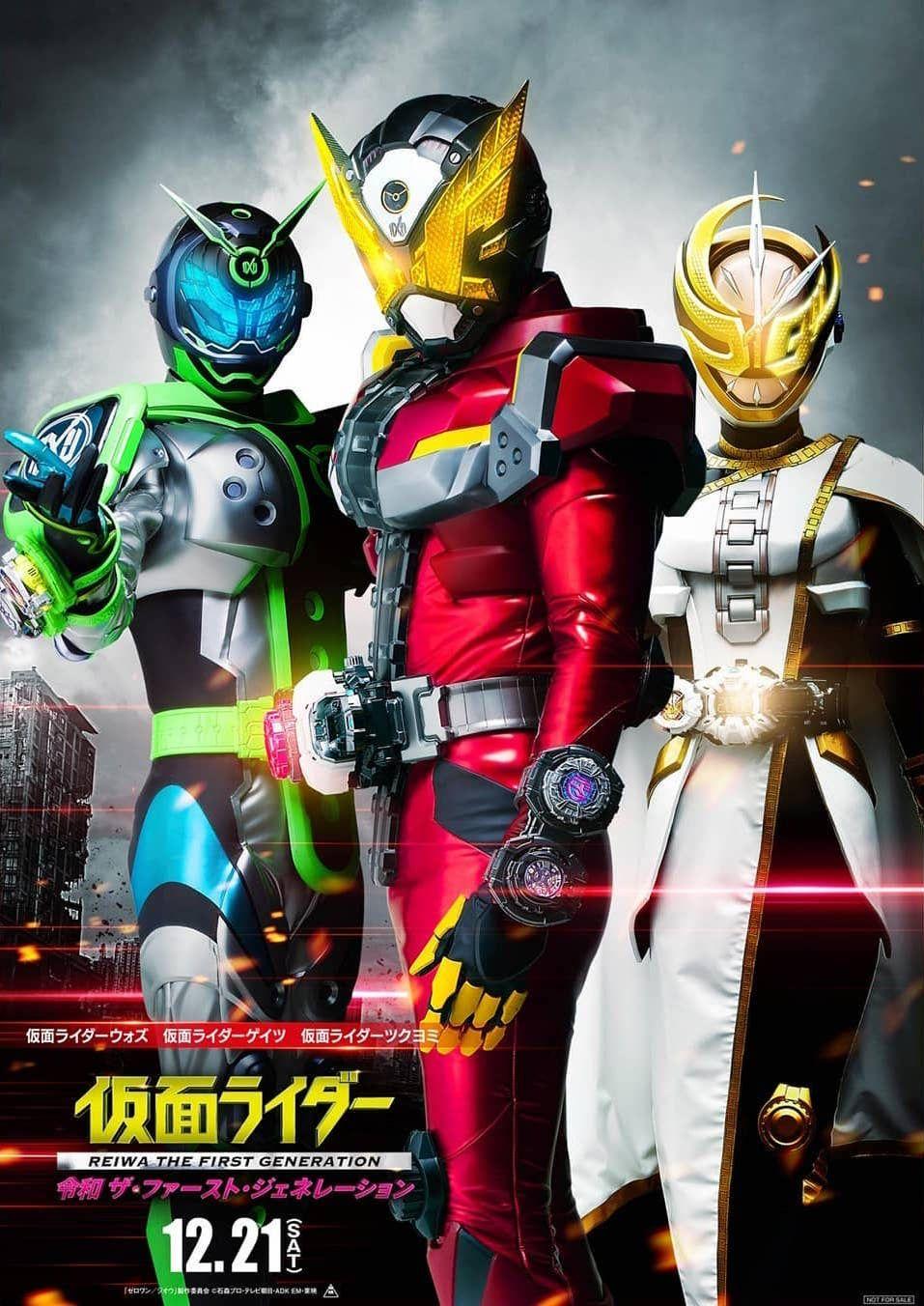toku satsu おしゃれまとめの人気アイデア pinterest legocraft 仮面ライダー スーパーヒーロー 仮面ライダージオウ