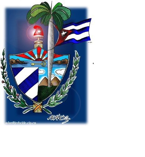 Nuestro Escudo, nuestra Bandera y Nuestras Palmas