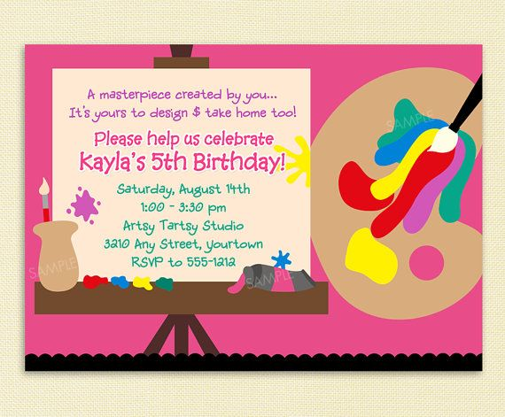 paint party invitation for arts and crafts or painting birthday, Birthday invitations