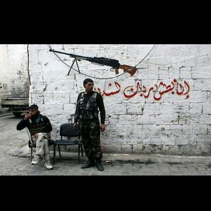 #syria #سوريا