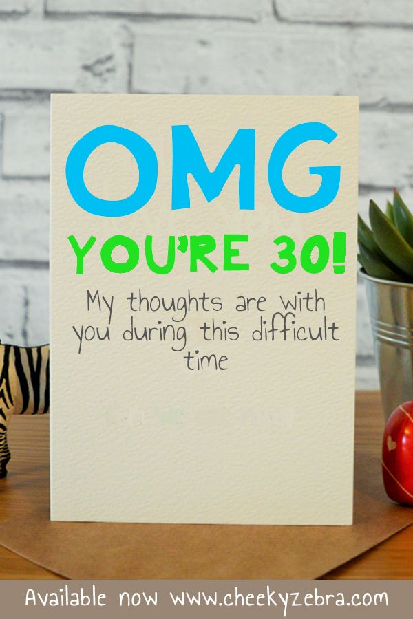 Funny 30th Birthday Card For Him This Hilarious Is Perfect The