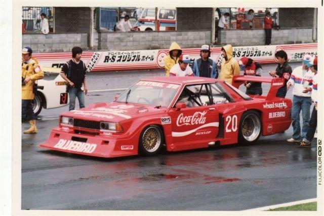 Nissan Bluebird Sss Turbo O Bluebird Estreou Bem Na Formula