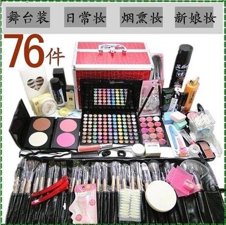 Make Up Boxs Full Of Make Up Popular Full Professional Makeup Kit Aliexpress Professional Makeup Kit Makeup Kit Brands Makeup Kit
