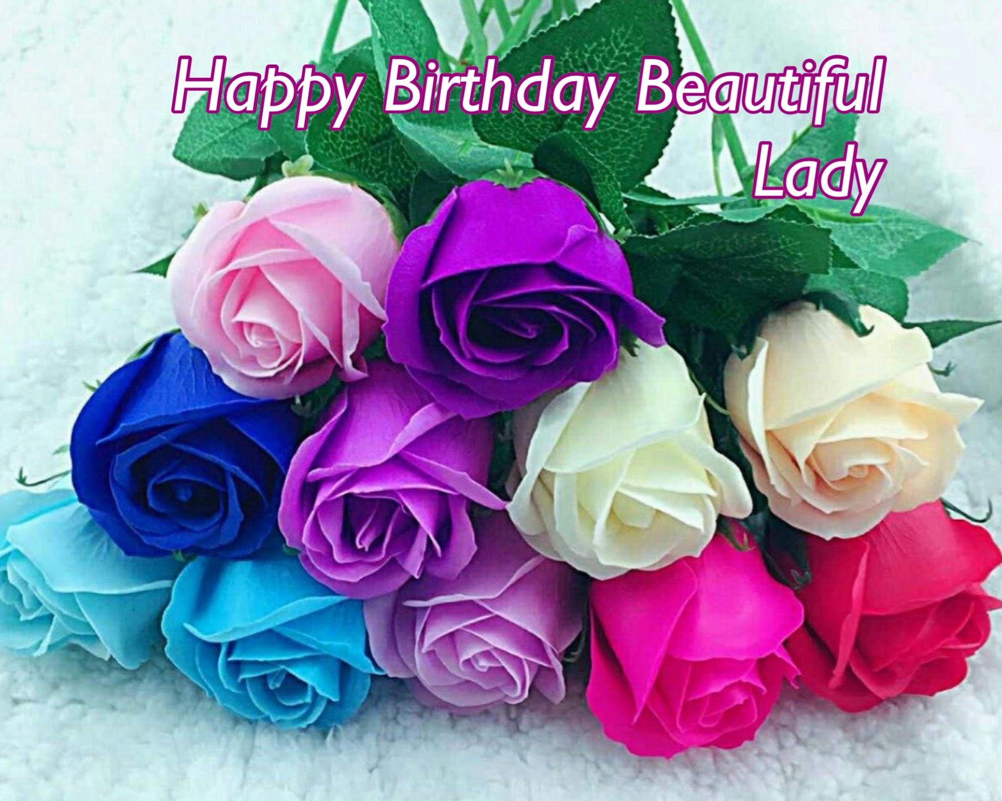 Happy Birthday Lady Images ~ Happy birthday beautiful lady birthday cards cakes