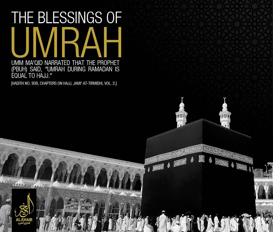 Umrah Banner: May Allah Grant Us Permission To Visit His House. #Mecca
