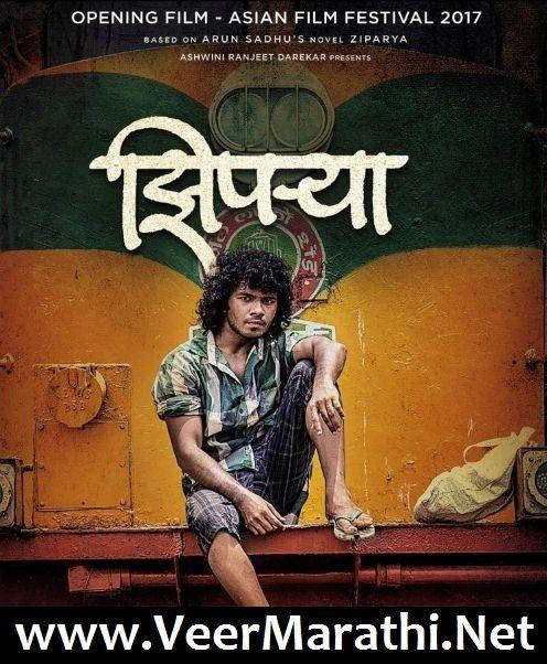 Ziprya 2018 Marathi Mp3 Songs Free Download Veermarathi Net Movie Songs Marathi Song Asian Film