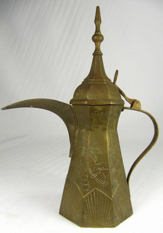 d9104b9935f Dallah Coffee Pot Vintage Arabic Brass 115 Ht by JudisLamps, $60.00 ...