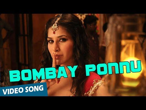 Bombay Ponnu Official Video Song Vedi Vishal Sameera Reddy Tamil Video Songs Songs Movie Songs