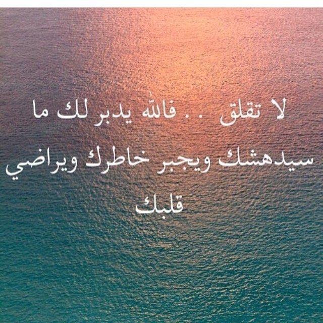 Geordi The Pug Blog Arabic Quotes Inspirational Quotes Arabic
